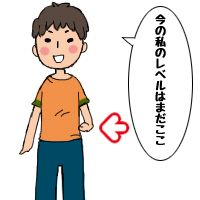 20160801_neta3_1.jpg