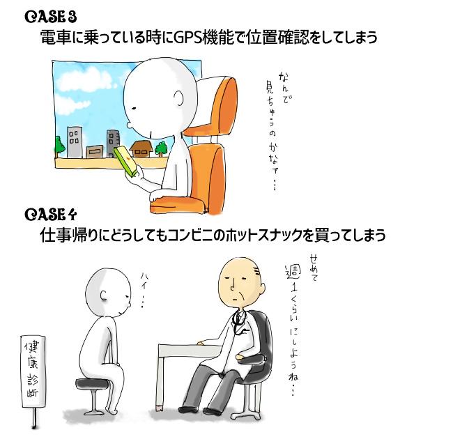 201609_neta2.jpg