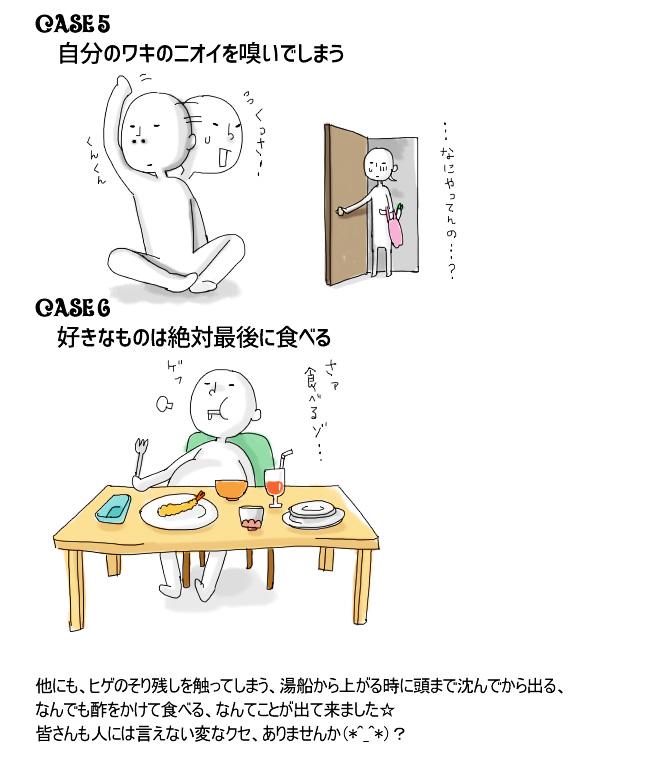 201609_neta3.jpg